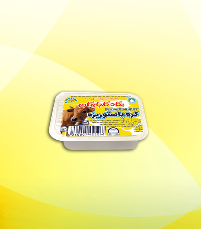 pasteurized-butter-03